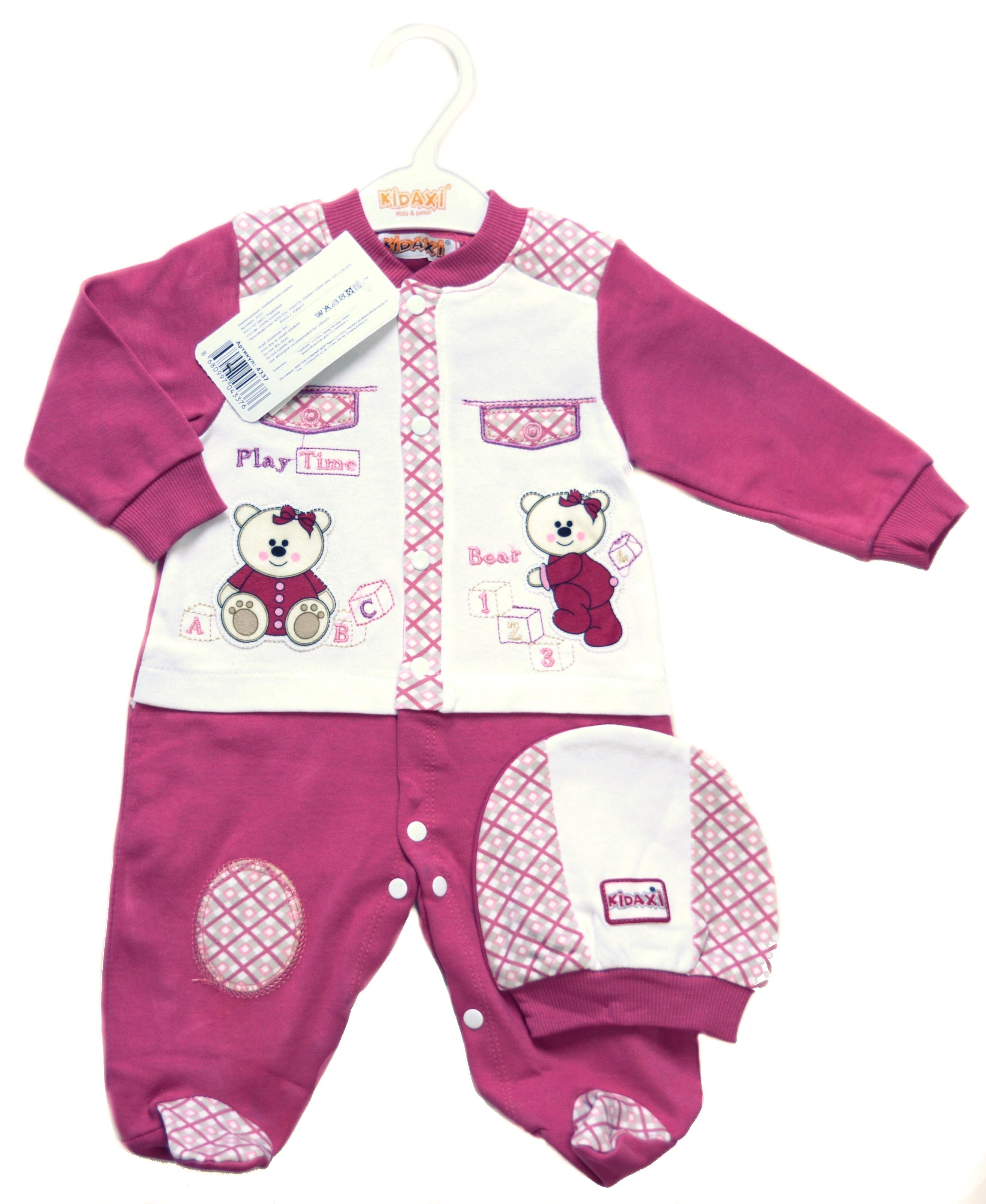 Детская Одежда Оптом От Производителя Без Рядов